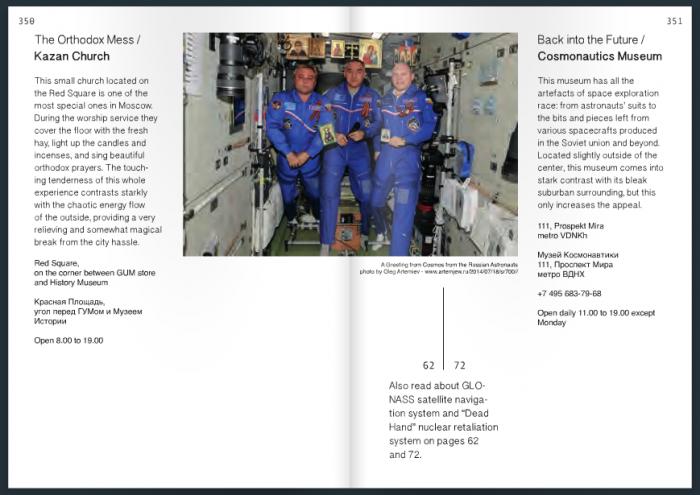 350-cosmonautics-museum